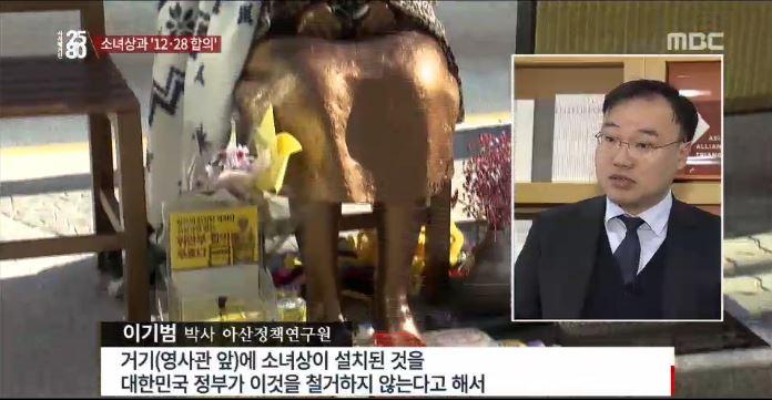 [MBC] Dr. LeeGB_170123