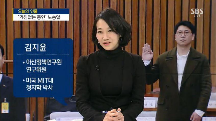[SBS] Dr.KimJY_170124