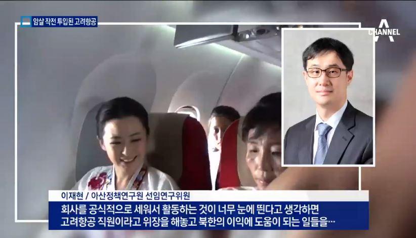 [채널A]Dr.LeeJH_170223