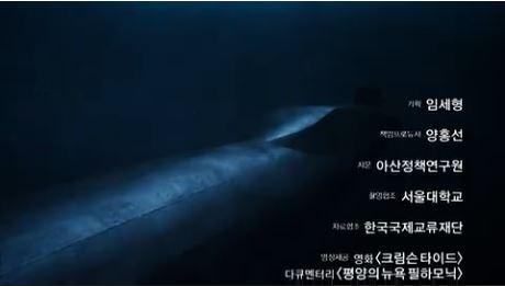 [KBS] Asan