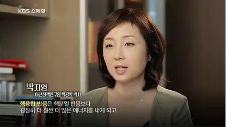 [KBS] Dr.ParkJY