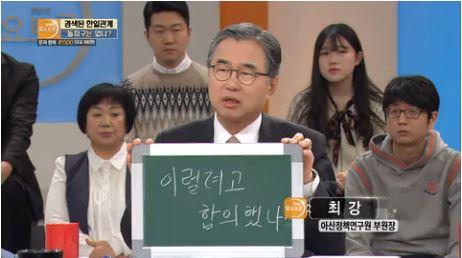 [KBS]Dr.Choi