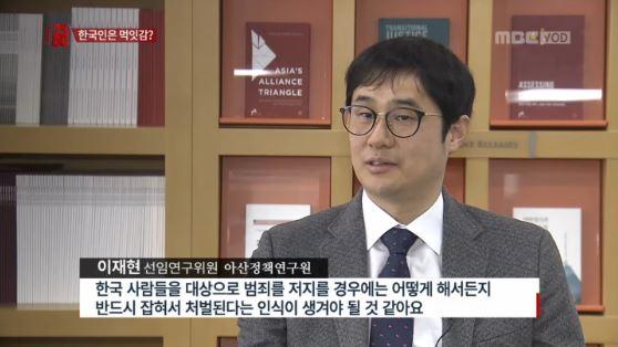 [MBC] Dr.LeeJH_170212