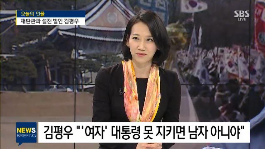 [SBS] Dr.KimJY_170221