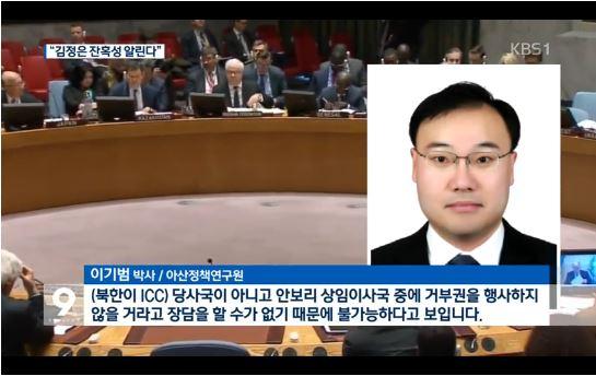 [KBS] Dr.LeeKB