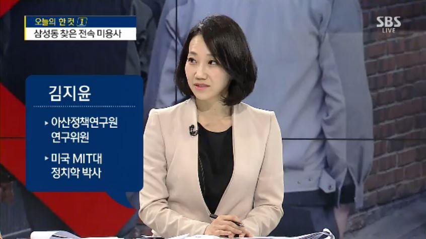 [SBS] Dr.Kim JY_170315