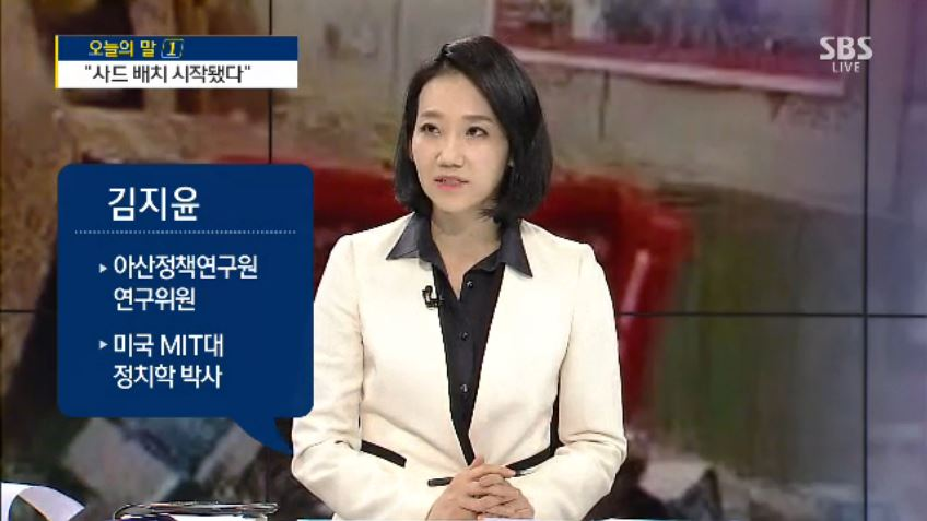 [SBS] Dr.KimJY 170307