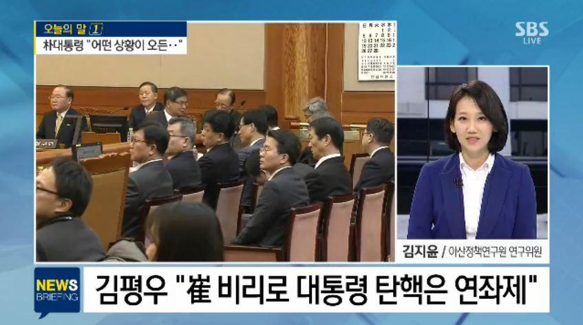 [SBS] Dr.KimJY