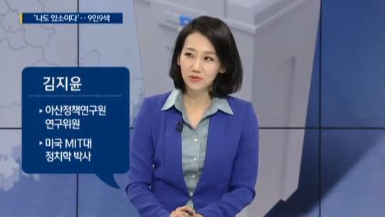 [sbs] 김지윤