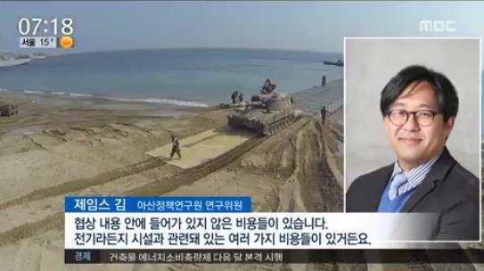 [MBC] Dr.Kim
