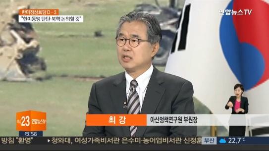 170626_연합뉴스TV_뉴스초점