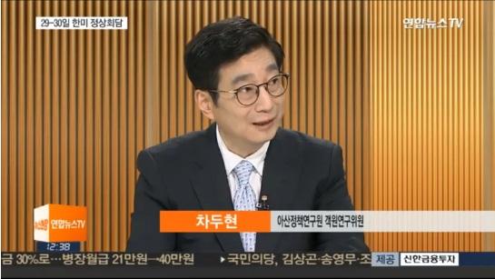 170626_연합뉴스TV_뉴스현장