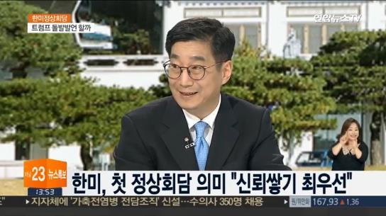 170628_연합뉴스TV_뉴스특보