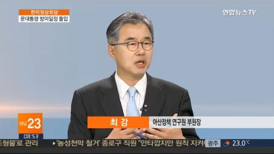 170629_연합뉴스TV_라이브이슈