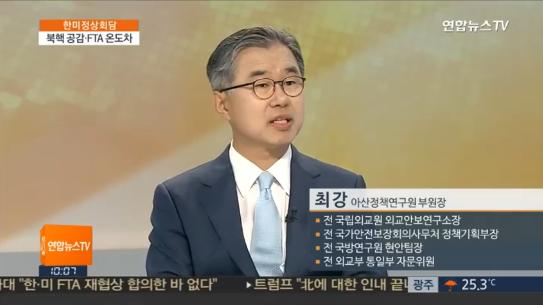 0703_연합TV