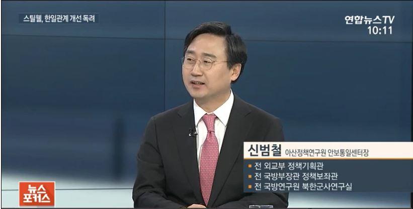 191107_신범철_연합뉴스TV