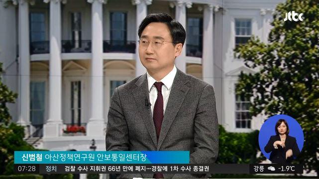 200114_JTBC_신범철