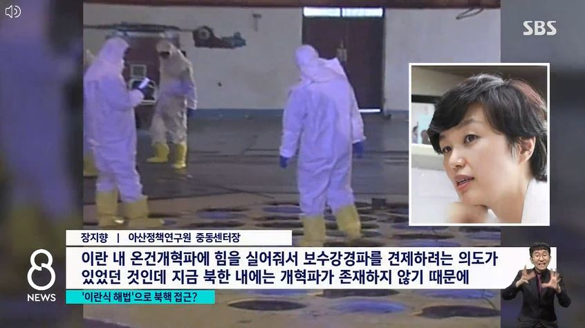 SBS_장지향 선임연구위원